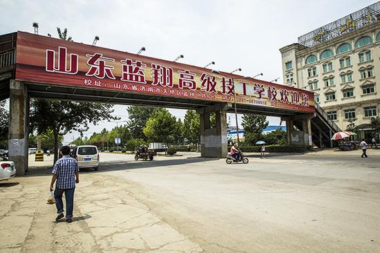 山东蓝翔高级技工学校更名山东蓝翔技师学院。视觉中国 资料图