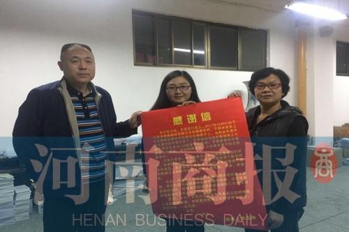 张女士带着感谢信来到河南理工大学