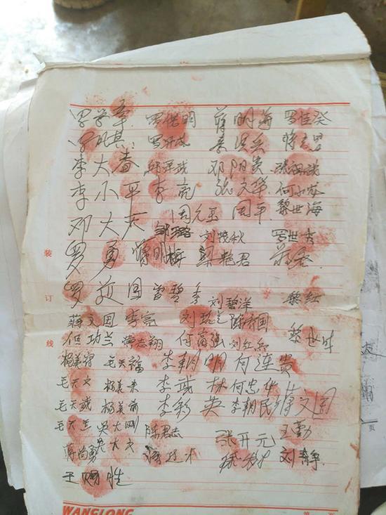 老二何君徽为父亲写的请愿书,上面有近百人签名并按手印。