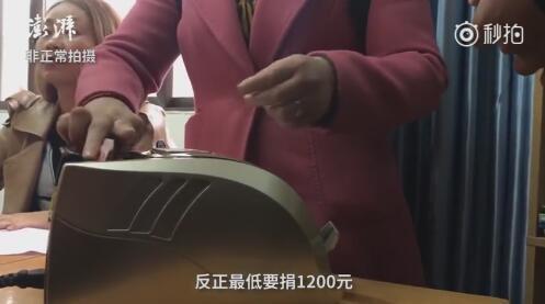 △ 视频截图 来源:澎湃新闻