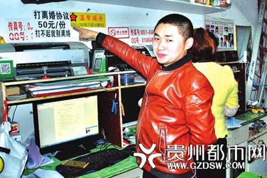 男店主杨友凌说,墙上的告示是他4个月前贴上去的。
