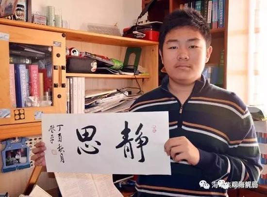 """(纪旭收到王登平""""静思""""书法)"""