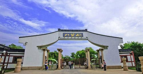 淮南八公山风物胜景区 资料图