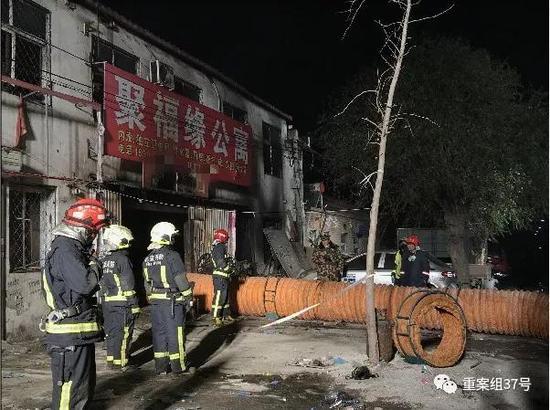 ▲大兴西红门镇新建村火灾现场。新华社发