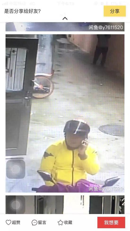 ▲监控显示该男子身着某外卖骑手服装