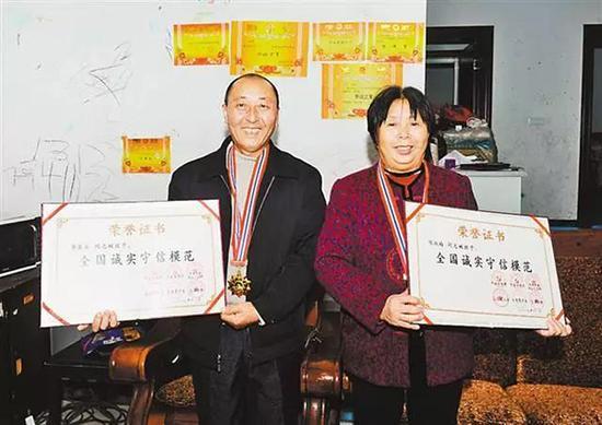 十一月十八日,荣获第六届全国道德模范的陈淑梅、李其云夫妇载誉归来。