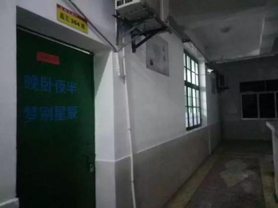 11月17日,桃江四中高三364班。