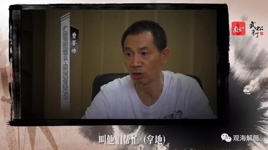 (曹鉴燎忏悔)