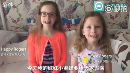 Jim Rogers daughters speak perfect Chinese