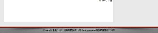 江苏师范大学招生办就在江苏师范大学信息公开网对2012年报考该校高水平运动员考试资格名单进行公示。图片系澎湃新闻基于保护隐私需要打码,原页面没有打码。