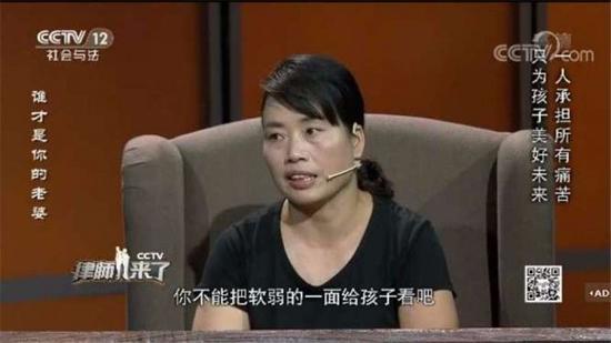 当事人施女士在央视《律师来了》节目中痛诉丈夫婚内出轨,与她人结婚生子。