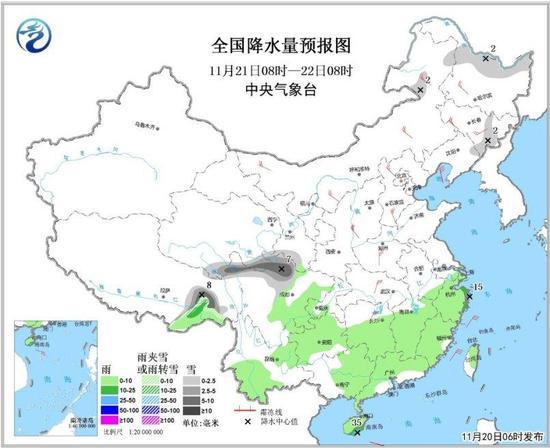 图2 天下降水量预告图(21日08时-22日08时)