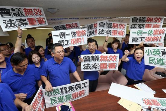 """台湾民众发对""""一例一休""""(图片来源:网络)"""