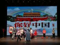 2017年北京市中小学外国学生唱演颂大会开幕