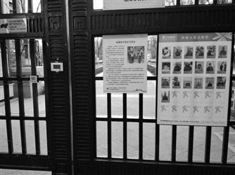 沈阳一小区公告栏中贴出了快递等外来人员的照片和信息。