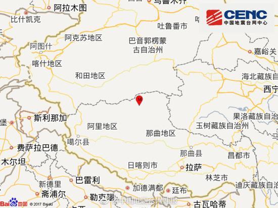 西藏尼玛县发生4.7级地震 震源深度7千米