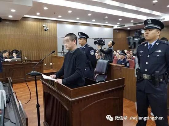 浙江第一悬案嫌犯一审获死刑 14年抢劫7次杀4人