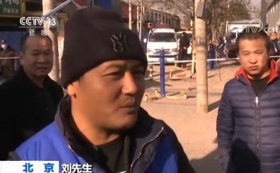 北京大兴火灾目击者:火势不大但是现场浓烟滚滚