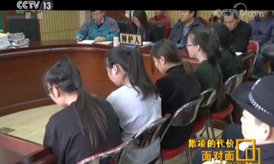 5名未成年女生欺压同砚被判刑 还原案情委曲