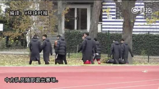 德媒称中国人不值得尊重