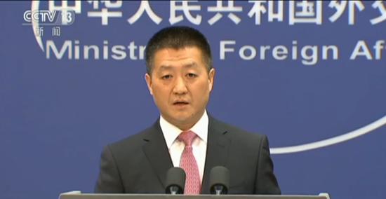 中方回应澳大利亚外交白皮书:涉南海言论不卖力任