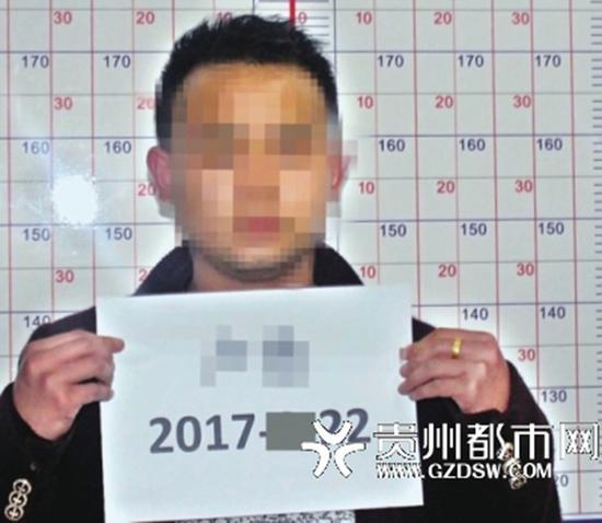 被抓获的犯罪嫌疑人卢某。
