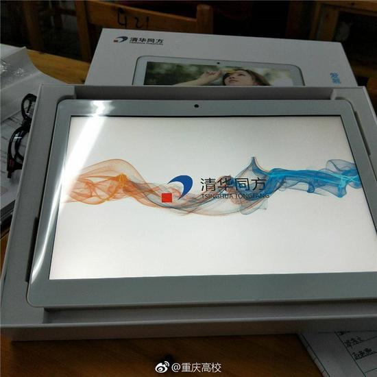 △学校发给同学们的平板电脑。