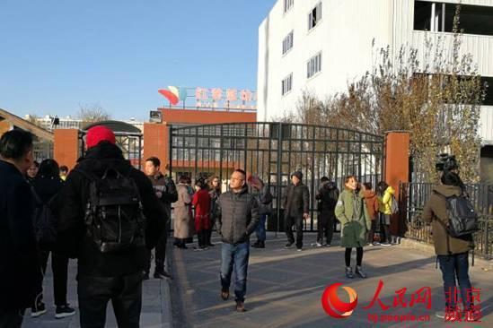 23日中午,家长在红黄蓝幼儿园管庄新天地分园门口聚集,希望获得园方回应。(图片来源:人民网)