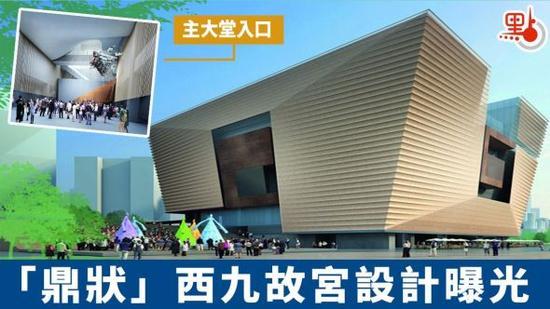 西九龙故宫文化博物馆设计图(图源:港媒)