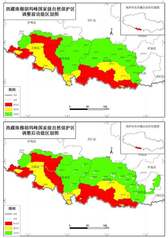 西藏珠穆朗玛峰国家级自然保护区调整前后功能区划图 来源:环保部网站