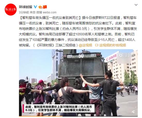 「博彩王彩票分析」苏宁双十一1小时战报:订单量同比增长89%,拼购销量破800万件