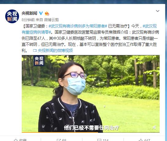【杏悦代理】国家卫健委武汉现有确诊病杏悦代理例多为图片