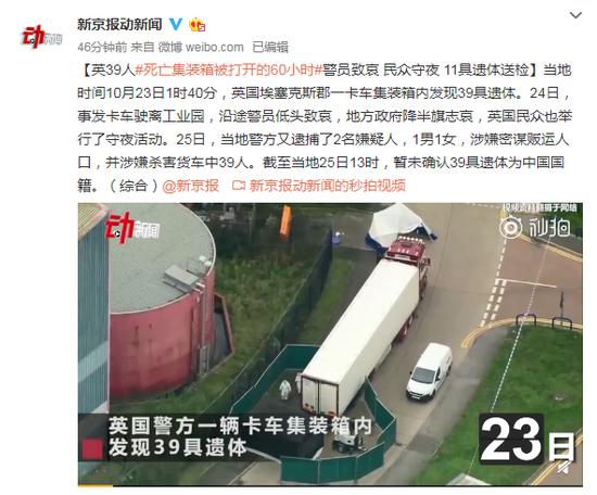 「金龙全讯网吧」贵州水城特大山体滑坡已致13人死亡 32人仍失联