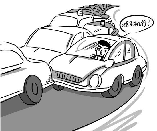 漫画 王璐