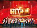 北京榜样的精神内涵和时代价值