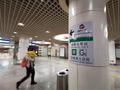 北京S2线开通刷二维码乘车 82分钟可直达世园会