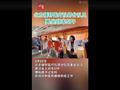 北京援鄂医护重回武汉再坐护航班车