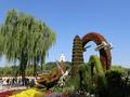 北京市属公园推出29项国庆游园活动