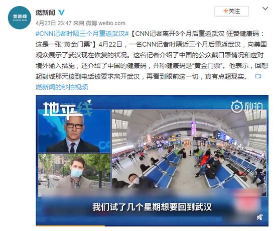 摩天平台:离摩天平台开3个月后重返武汉狂赞健康图片