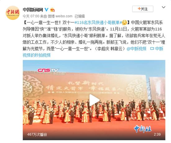 """万事博娱乐场有什么,2020·潍坊""""新奇迹""""全民骑行活动举行"""