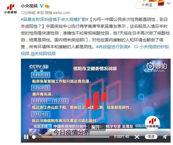 为什么一中国百姓屡次检测都是阳性,到日本成阴性?