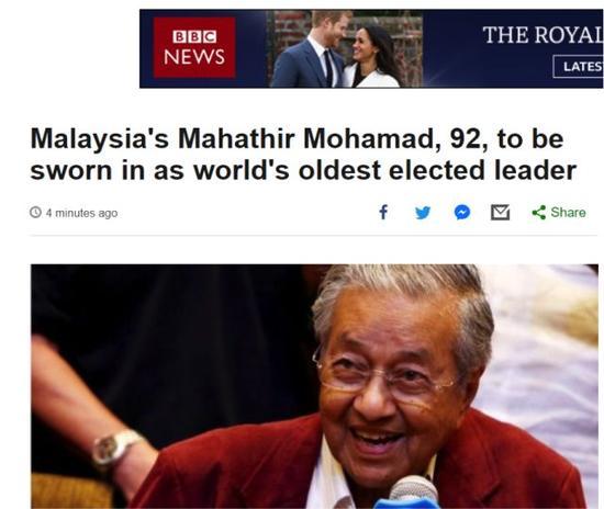 (纽约时报和英国BBC都没有在马哈蒂尔胜选的报道中提到中国)