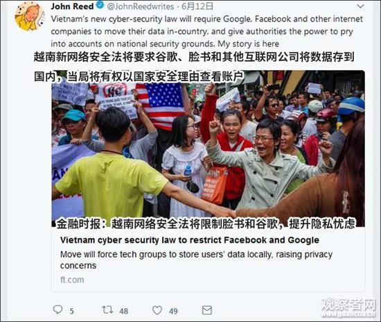 活动人士在社交媒体传播针对越南新《网络安全法》的报道