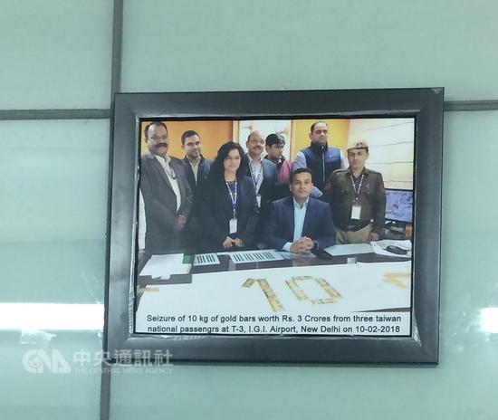 德里机场海关特别在办公室外墙张贴报导。