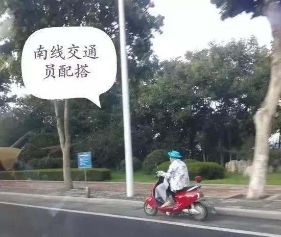 万博家园地址-广深铁路股份有限公司