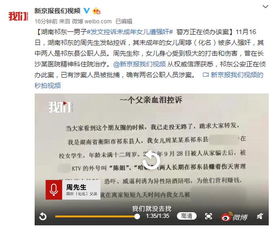 95至尊娱乐2在线 - 四川省71家小贷公司遭停业整顿或被取消业务资格