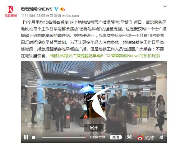 那个才是申博官网-国庆备货热度不高 苹果整体交易暂时稳定