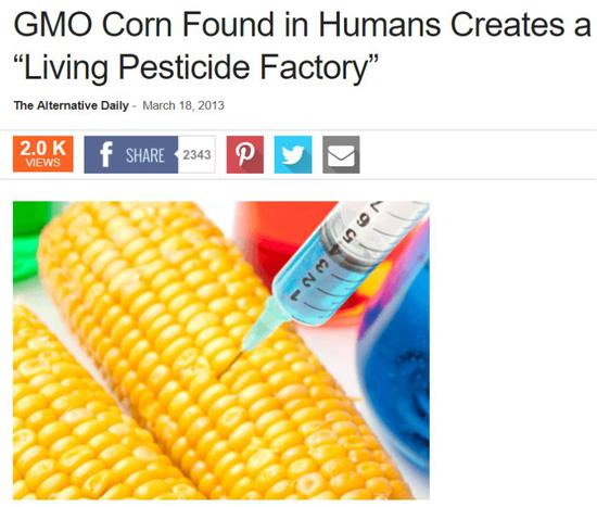 ▲外媒对转基因玉米的报道