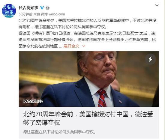北京赛车网络彩票30多手不中 咱家门口的市场卖白菜大米,人家沙漠里的市场卖鹰、骆驼、骏马