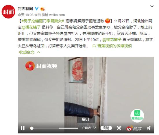 万博manbetx不接算投注,俞婷带队目标:力争杭州队长期留在甲级队